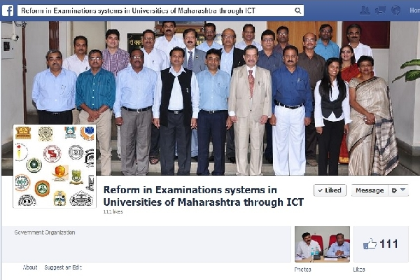 Exam Reforms Committee