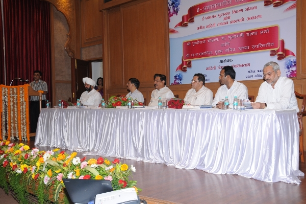 State eGovernance Awards